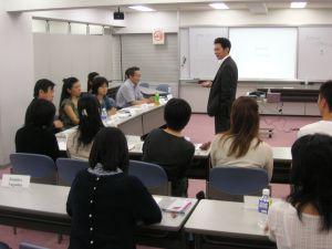 DHC Seminar.jpg
