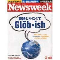 newsweek20100630.jpg