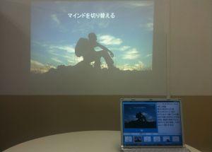 presenter_view.jpg