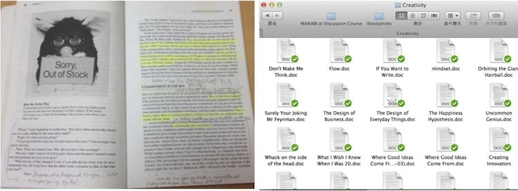 book_notes