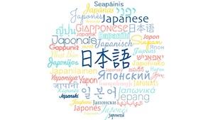 japanese_globalization